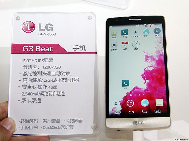 LG G3 Beat With 5-inch HD Display, Android 4.4 KitKat Unveiled in China