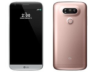 LG G5 Modular Smartphone to Launch in India Today