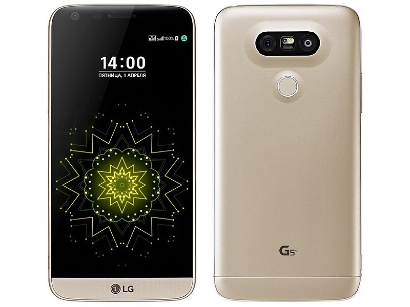LG G5 SE With Qualcomm Snapdragon 652 SoC Goes Official