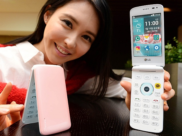 LG Ice Cream Smart Flip Phone With 4G LTE Support Launched