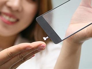 स्मार्टफोन डिस्प्ले के नीचे होगा फिंगरप्रिंट सेंसर, एलजी ने पेश की नई तकनीक