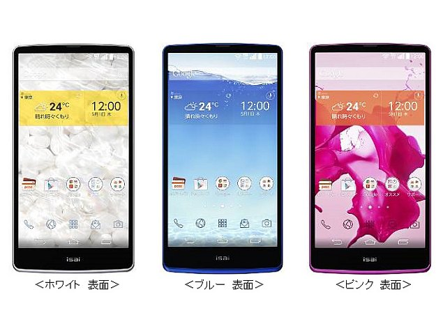 LG isai FL With 5.5-inch QHD Display and Snapdragon 801 Launched