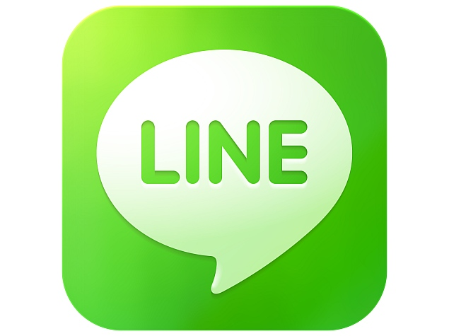 Japan's Line Messaging App Firm Files for US IPO: Report