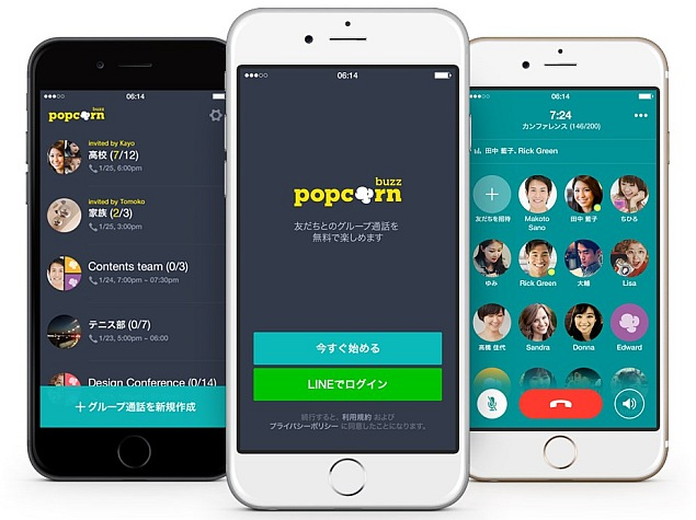 Line's Popcorn Buzz Group Calling App Lets You Speak With 200 People at Once