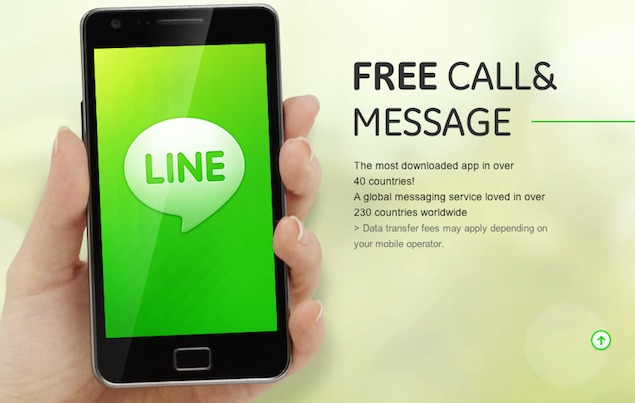Line Corp denies reports it is in talks to sell stake to SoftBank