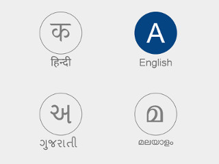 MakeMyTrip Launches Train-Booking App With Support for 5 Indian Languages