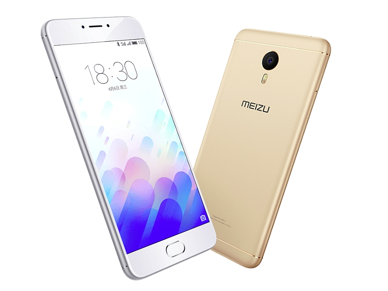 Meizu m3 note With 5.5-Inch Display, 4100mAh Battery Launched
