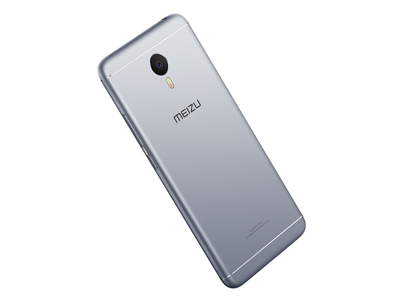 Meizu m3 note Launched in India: Price, Specifications, and More