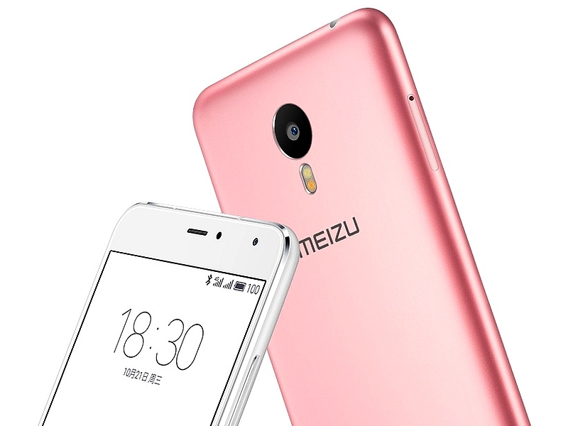 Meizu metal With 5.5-Inch Display, 13-Megapixel Camera Launched