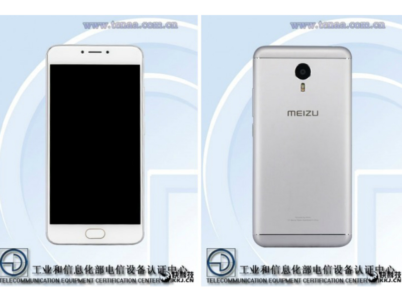 Meizu metal 2 Launch Expected at June 13 Event; Specifications Leaked