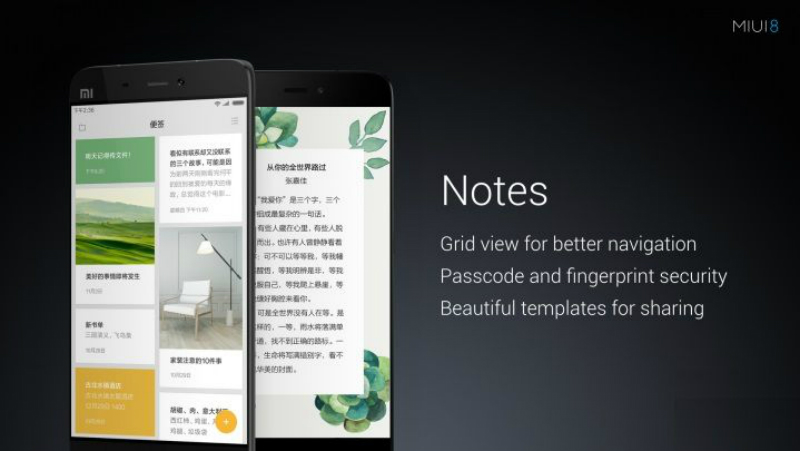 miui8_notesapp.jpg