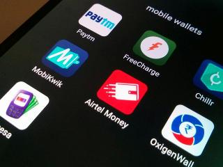 मोबाइल वॉलेट क्या है? लोकप्रिय मोबाइल वॉलेट के बारे में जानें