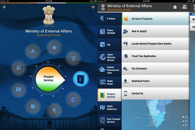 Image result for what is ministry of external affair app