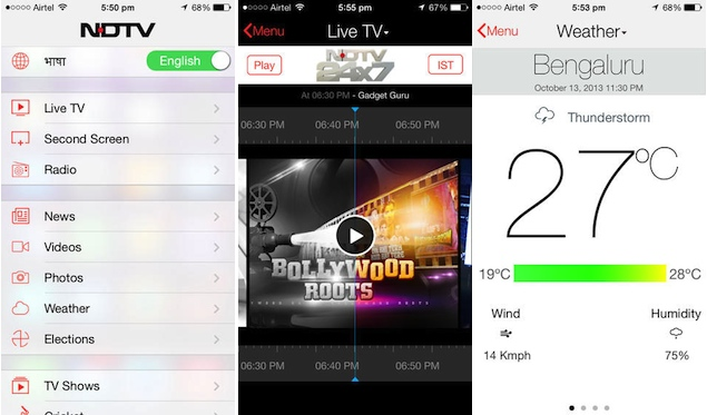 NDTV's brand new iPhone app optimised for iOS 7 now available