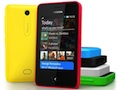 Nokia Asha 501 launched in India for Rs. 5,199