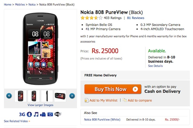 41-megapixel Nokia 808 PureView now available for Rs ...