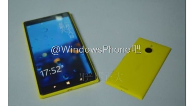 Nokia Lumia 1520 mini purportedly leaked in two images ahead of MWC