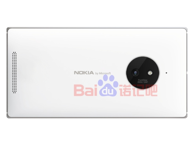 Android-Based 'Nokia by Microsoft' Lumia Smartphone Coming Soon: Report