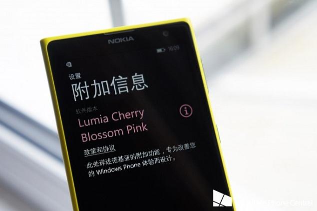 nokia_lumia_cherry_blossom_pink_os_update_wpcentral.jpg