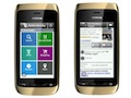 Nokia Nearby to feature premium listings from India's Getit