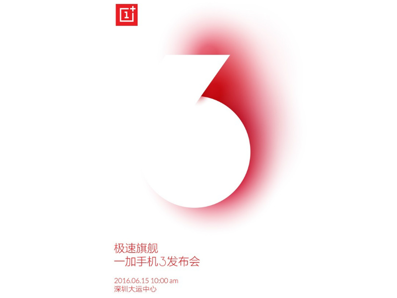 OnePlus 3 Flagship Launch Set for June 15 in China