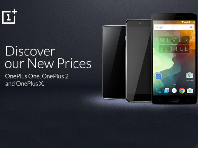 OnePlus 2, OnePlus One, OnePlus X Prices Slashed