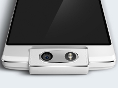 Oppo N3 With 16-Megapixel Rotating Camera Launched at Rs. 42,990