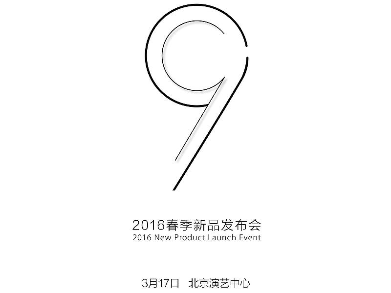 oppo_r9_launch_date_teaser_weibo.jpg