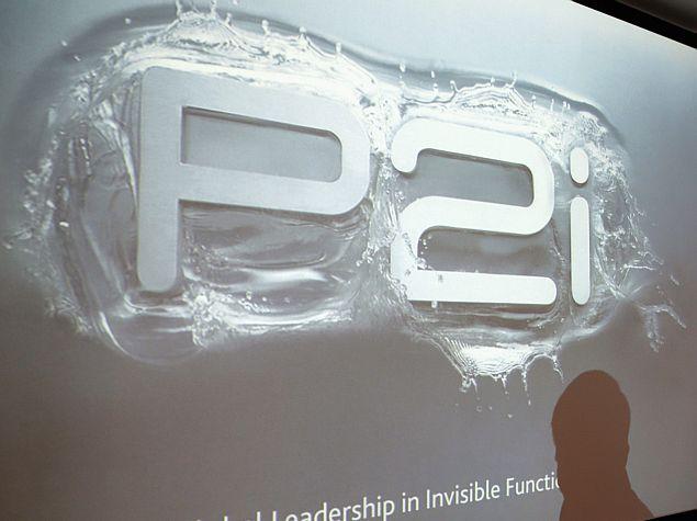 Nanotech Startup Behind 'Dunkable' Phone Tech Explores Asian IPO