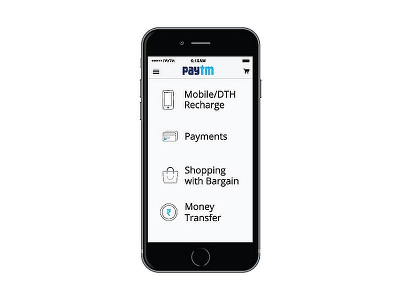 paytm_mobile_wallet.jpg
