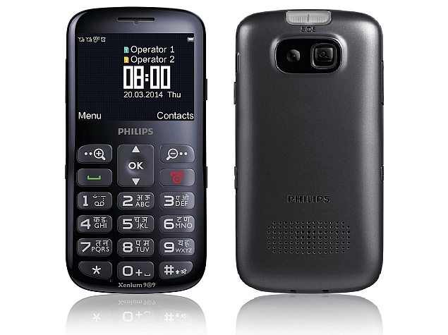 Philips Xenium X2566 for Senior Citizens Launched at Rs. 3,800