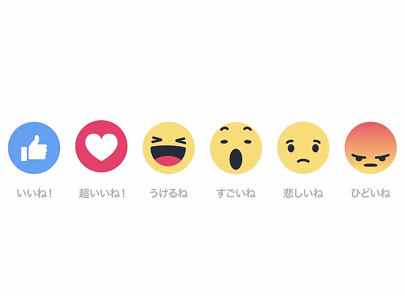 Facebook Emoji Reactions Rolling Out to More Countries | Technology News