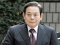 Samsung Says Chairman's Condition Stable, No Disruption to Management