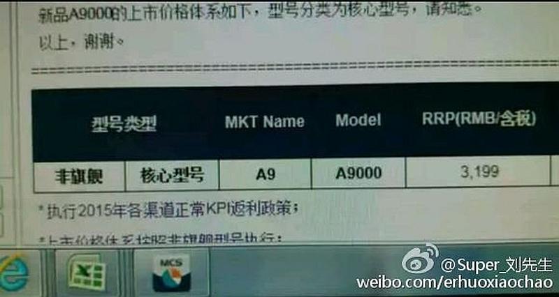 samsung_galaxy_a9_china_price_weibo.jpg