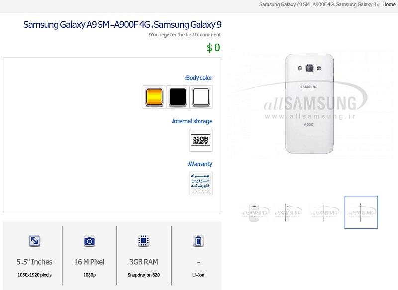 samsung_galaxy_a9_website_iran_official.jpg