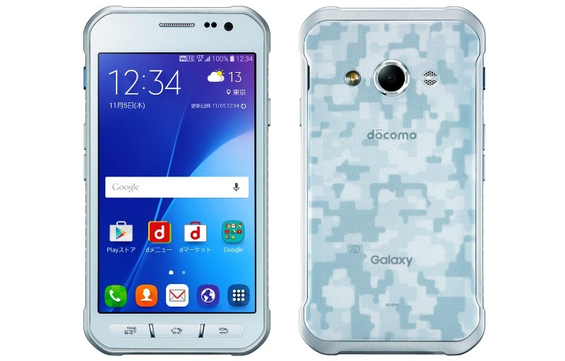 samsung_galaxy_active_neo_white.jpg