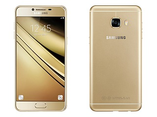 Samsung Galaxy C5 With 4GB of RAM, 16-Megapixel Camera Launched