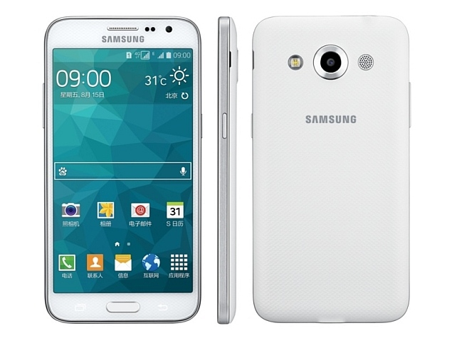 Samsung Galaxy Core Max With 4.8-inch Super Amoled Display Unveiled