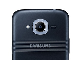 Samsung Galaxy J2 Pro Launched In India Price Specifications And