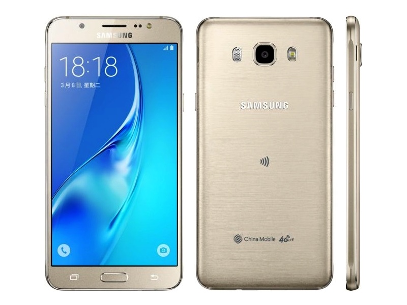 Samsung Galaxy J7 2016 (J76) Ultimate Guide & Review ...