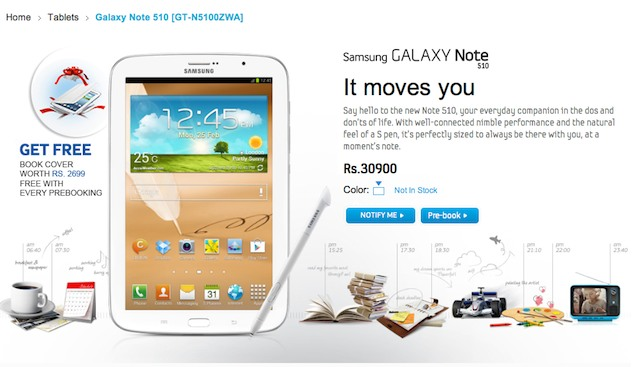 Galaxy Note 510 up for pre-orders on Samsung's India website for Rs. 30,900