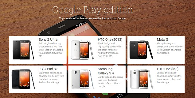 samsung_galaxy_s5_google_play_edition_teased_gsm_arena_cached.jpg