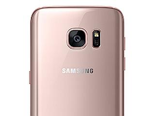 Samsung Galaxy S7, Galaxy S7 Edge Get a Pink Gold Colour Variant