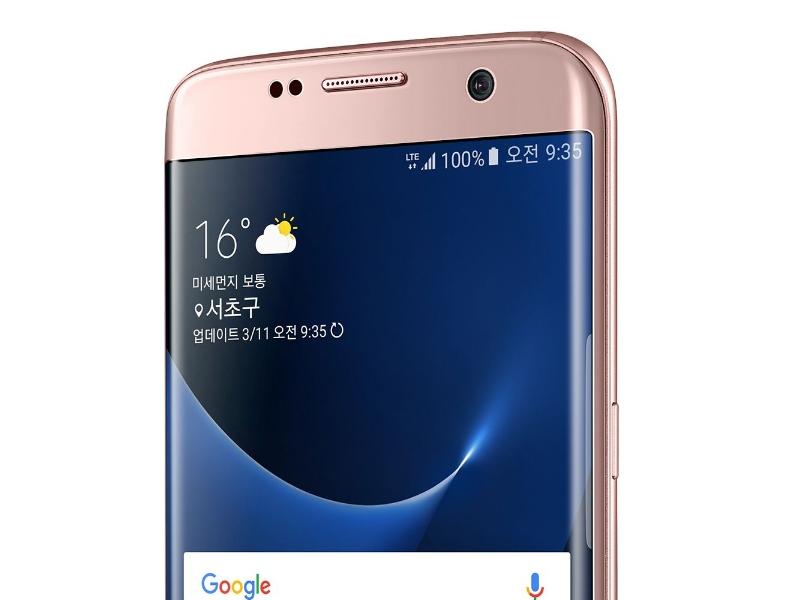 Samsung Galaxy S7, Galaxy S7 Edge Get a Pink Gold Colour ...