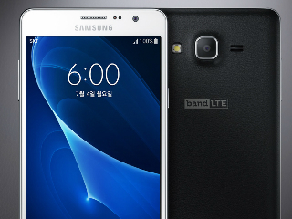 Samsung Galaxy Wide With 3000mAh Battery, 13-Megapixel Camera Launched