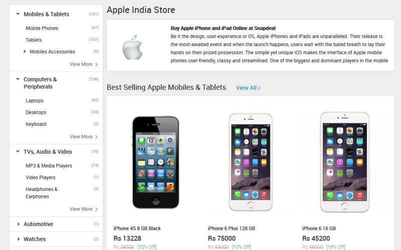snapdeal_apple_brand_store.jpg