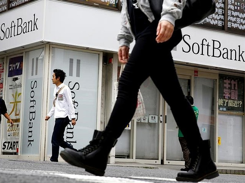 SoftBank to Buy UK Chip Designer ARM in $32 Billion Cash Deal