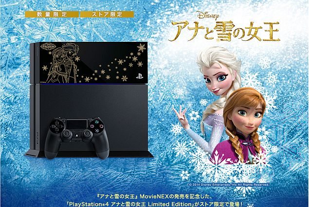 Sony Ties-Up With Disney for 'Frozen' PlayStation 4 Console