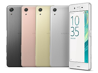 Sony Xperia X Performance Price Revealed