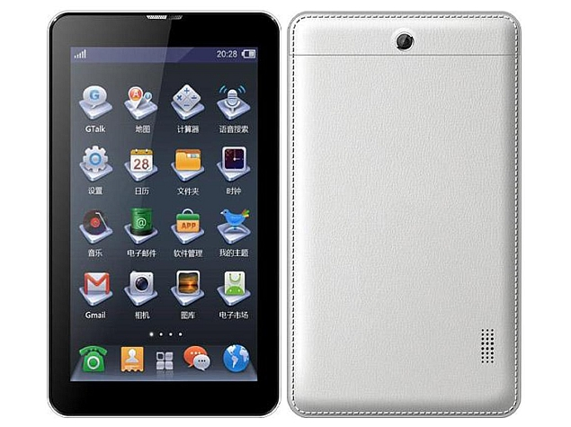 Spice Mi-710 and Mi-730 Budget Tablets Now Available Online